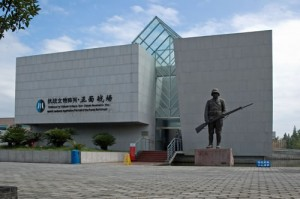 Na muzeum Jianchuan sklada sie
